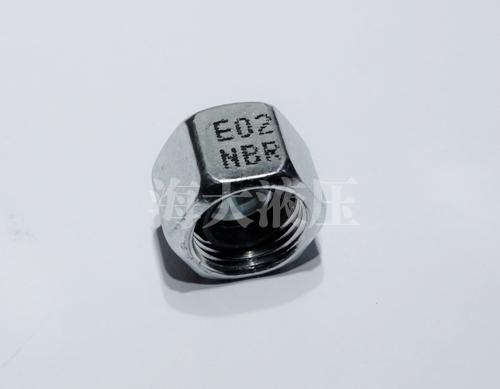 EO2功能螺母