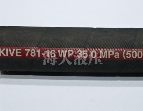 派克 781恒压液压管