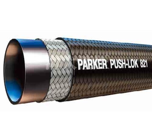派克821 高压力软管