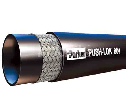 派克 804磷酸酯软管